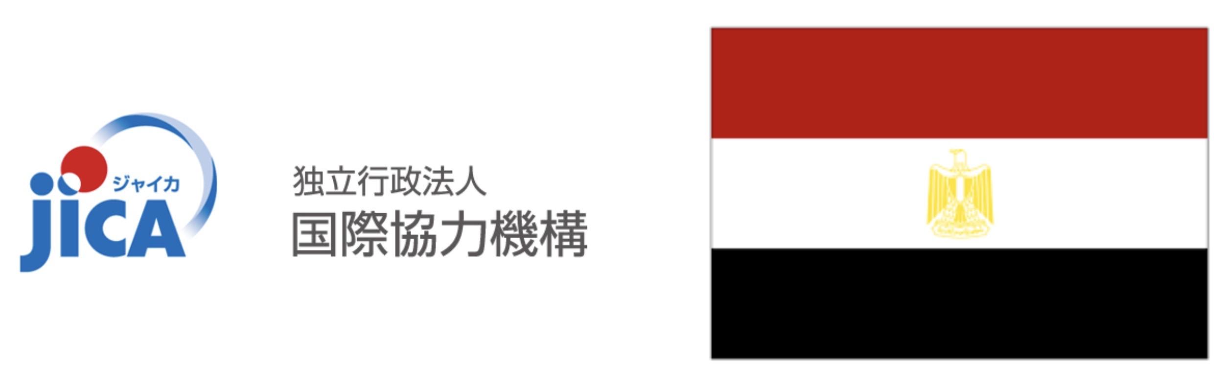 独立行政法人国際協力機構(JICA)・草の根技術協力事業に採択されました!