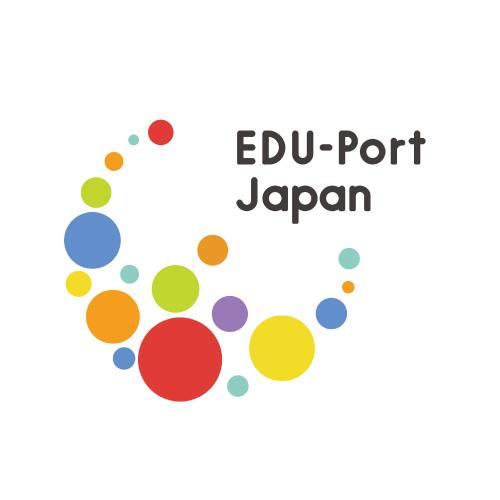 EDU-PORT プロジェクト(文部科学省)