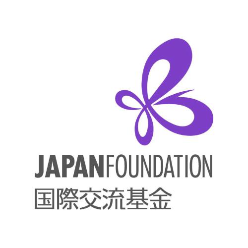独立行政法人 国際交流基金