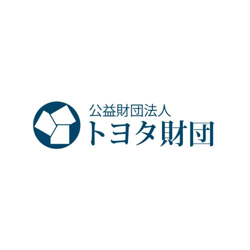 公益財団法人 トヨタ財団