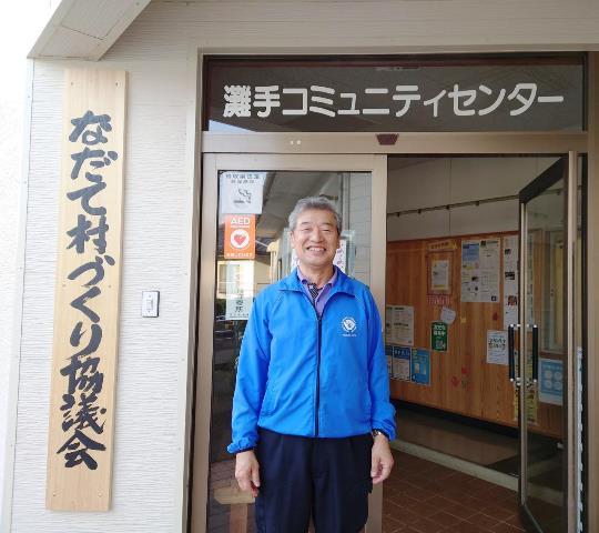 灘手コミュニティセンター(倉吉市灘手公民館)に行ってきました